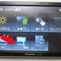 写真: インストール用SD作成_01