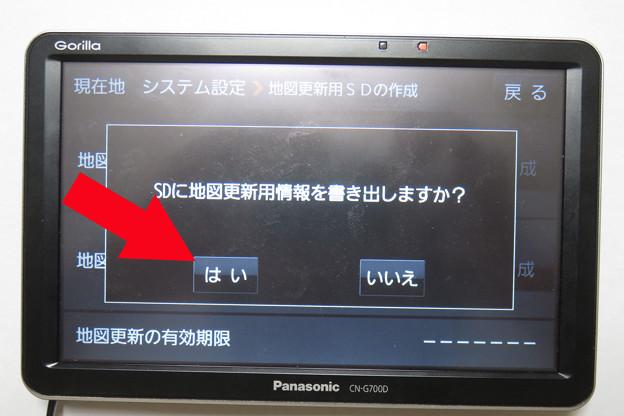 インストール用SD作成_04