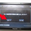写真: インストール用SD作成_04