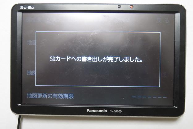 インストール用SD作成_05