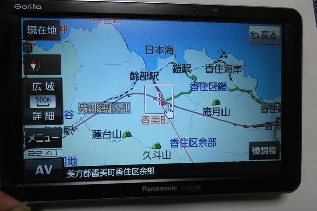 地図更新の確認_02