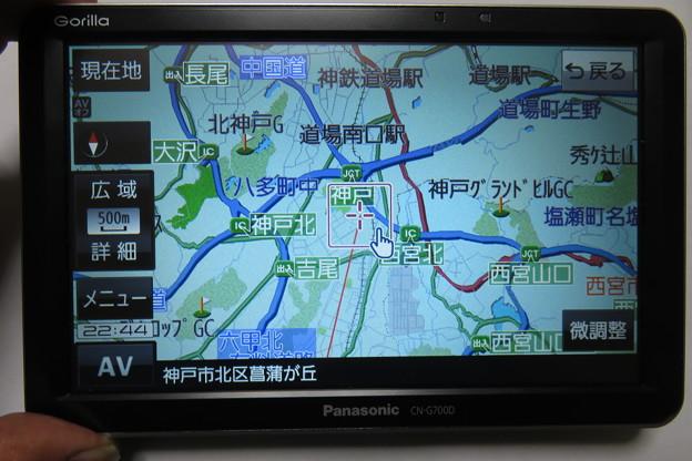 Photos: 地図更新の確認_03