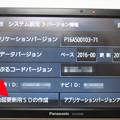 Photos: インストール用SD作成_02