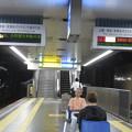 Photos: 阪急神戸線 運休_02