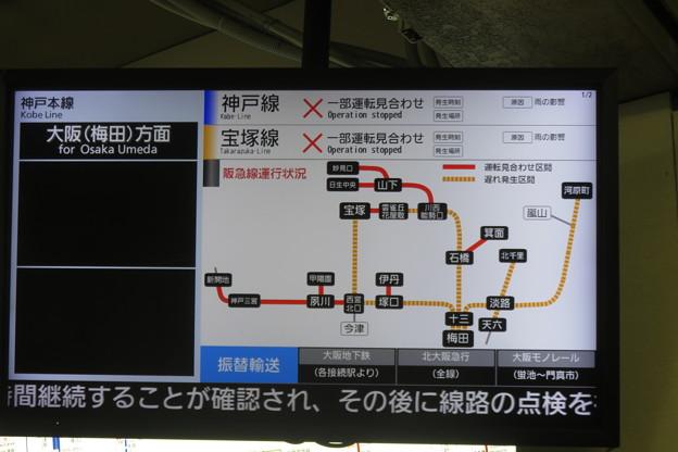 阪急花隈駅 表示 6日夕刻