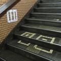 花隈駅バリアフリー化 地下通路_01