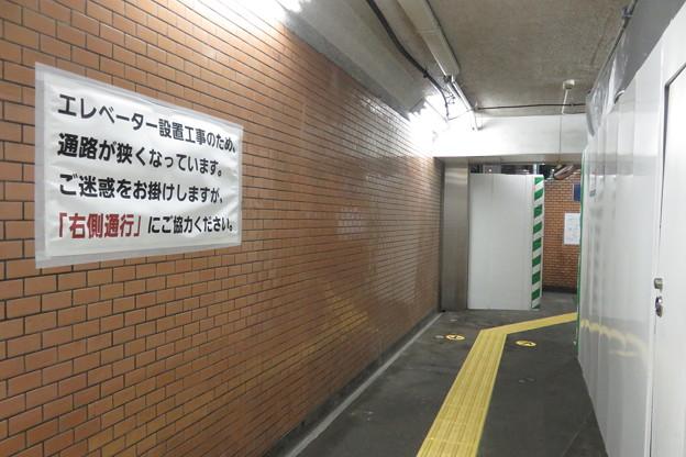 花隈駅バリアフリー 地下通路_07