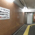 Photos: 花隈駅バリアフリー 地下通路_07