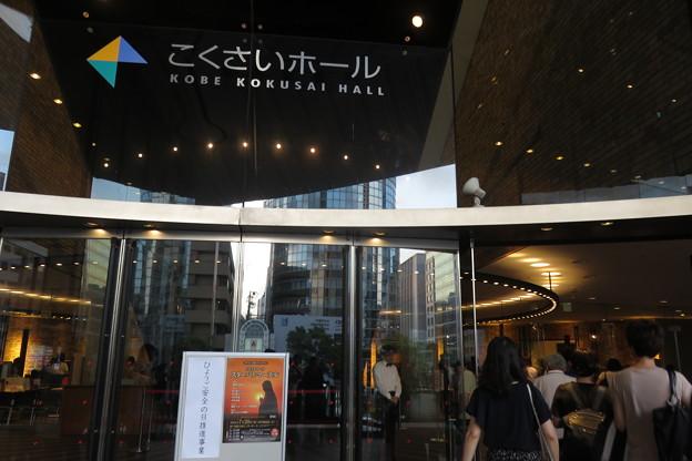 こ ホール 神戸 国際 会館 くさい