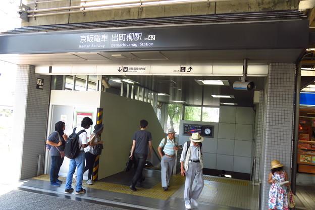 京阪電車 出町柳駅
