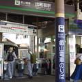 叡山電車 出町柳駅