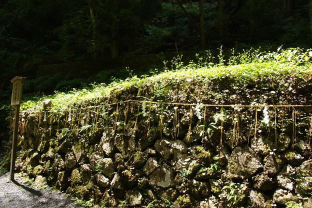 貴船神社 奥の宮 船形石