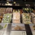 Photos: 村上重本店の漬物