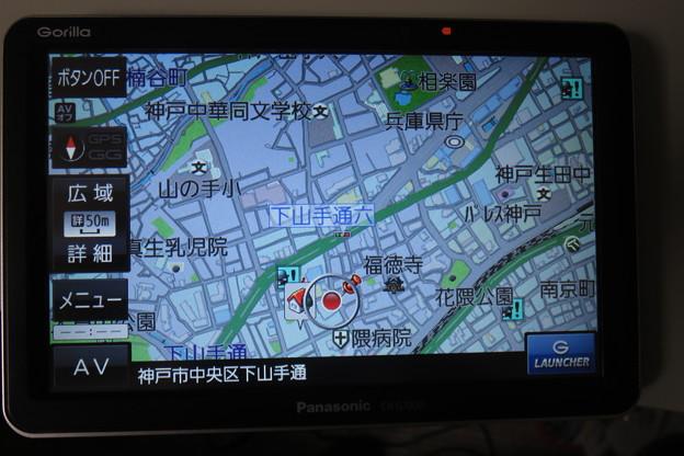 ゴリラ 更新後の地図表示