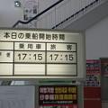 乗り場案内_02
