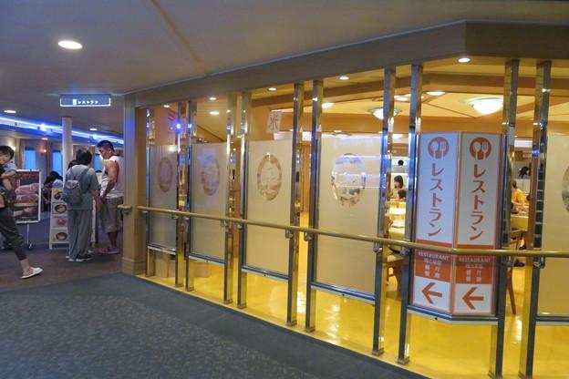 阪九フェリーレストラン_01