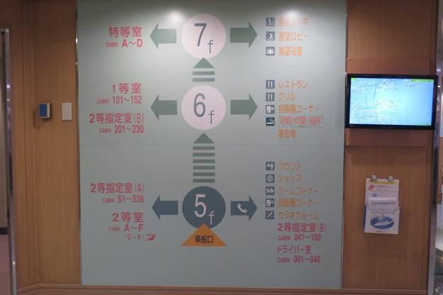 阪九フェリー船内_01