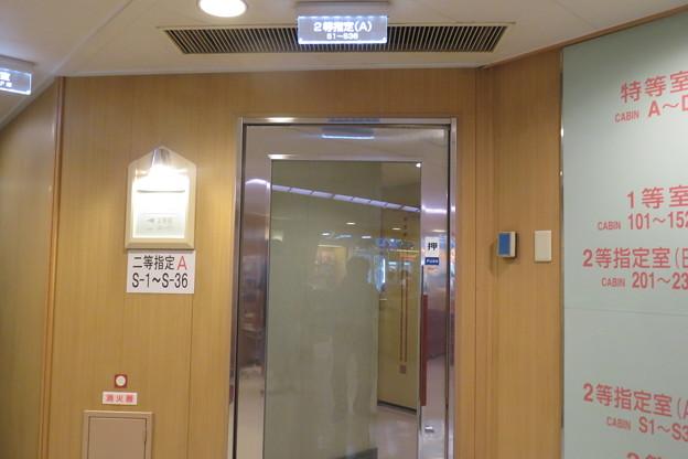 阪九フェリー 2等指定A_01
