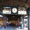 Photos: 門司港駅構内_05