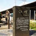 Photos: 門司港駅構内_06