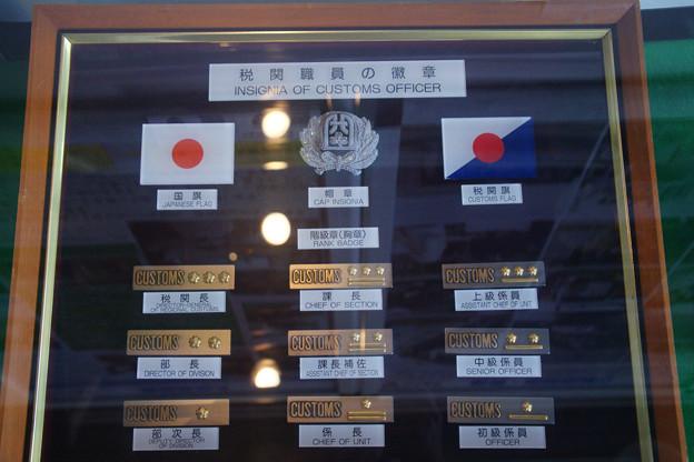 旧門司税関 展示_01