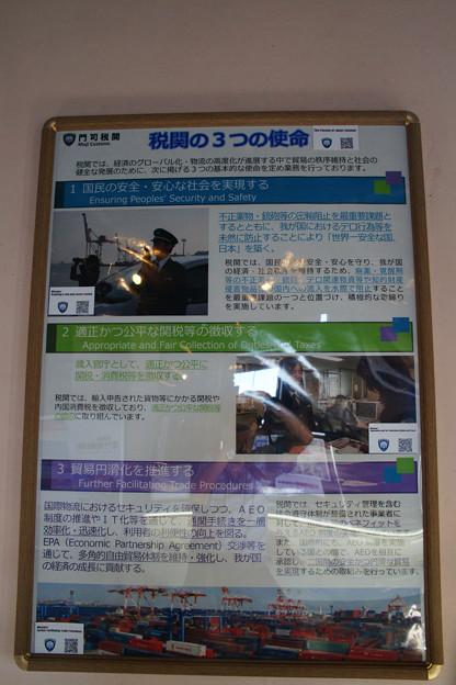 旧門司税関 展示_02