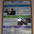 Photos: 旧門司税関 展示_02
