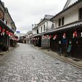 Photos: 柳井 白壁の町並み_01