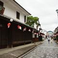 Photos: 柳井 白壁の町並み_02