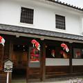Photos: 柳井 白壁の町並み_03