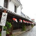 Photos: 柳井 白壁の町並み_06