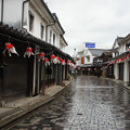 Photos: 柳井 白壁の町並み_07