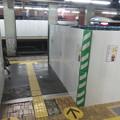 写真: 花隈駅 上りホームの工事_01