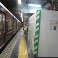 写真: 花隈駅 上りホームの工事_02