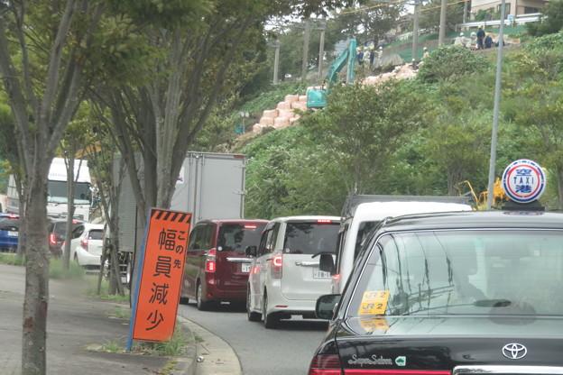 大池見山台渋滞