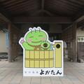Photos: 吉川温泉_01