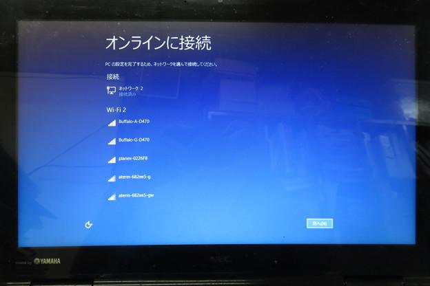 DVDからWindows8.1へ_06