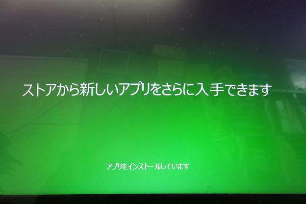 DVDからWindows8.1へ_07