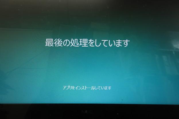 Photos: DVDからWindows8.1へ_08