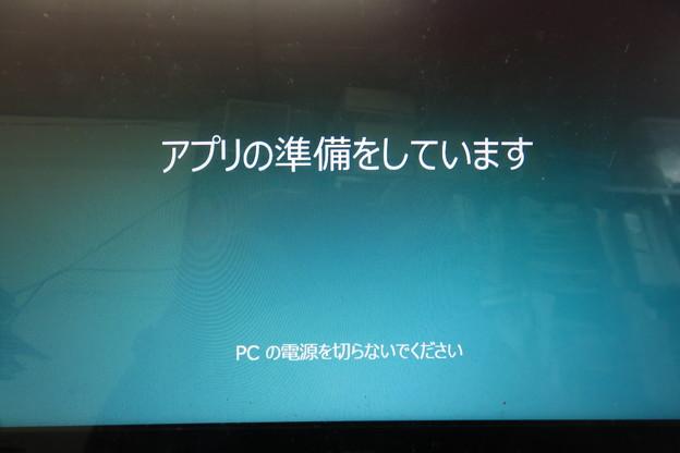 DVDからWindows8.1へ_09