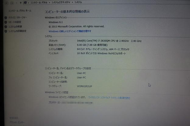 Photos: Windows8.1