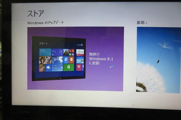 Photos: アプリからWindow8.1失敗_02