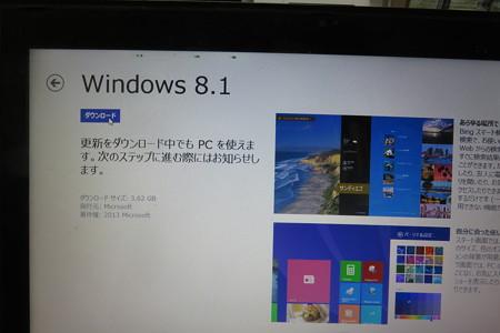 アプリからWindow8.1失敗_06