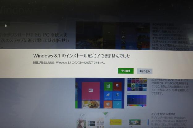 アプリからWindow8.1失敗_04