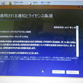 Photos: Windows10アップデート_03