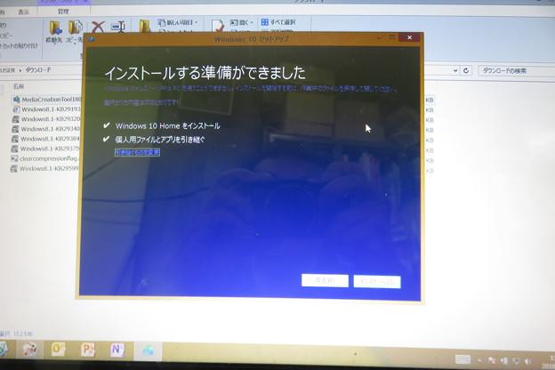 Photos: Windows10アップデート_04