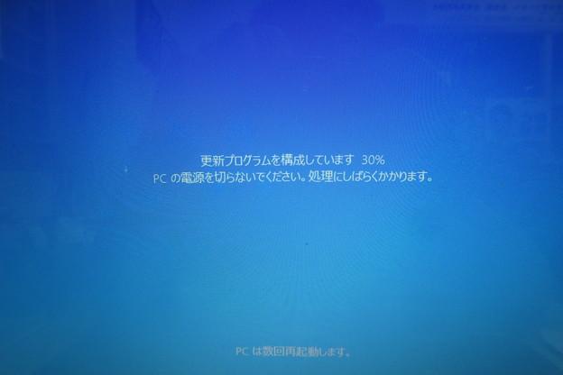 Photos: Windows10アップデート_06