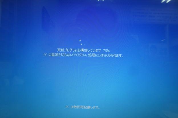 Photos: Windows10アップデート_07