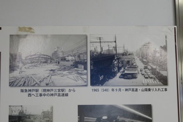 神戸高速50年_06