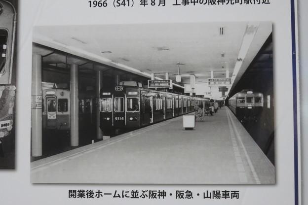 神戸高速50年_08
